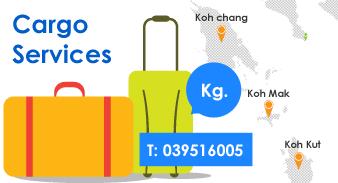 Cargo-service-trat